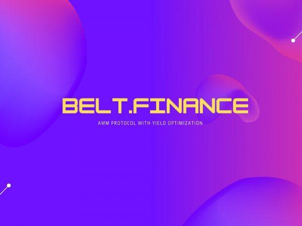 การโจมตีครั้งที่สี่ในสัปดาห์นี้: การวิเคราะห์กระบวนการโจมตีของ Belt Finance