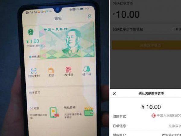 ธนาคารเกือบ 10 แห่งได้เปิดตัวธุรกิจ RMB ดิจิทัลเพื่อวิเคราะห์โหมดเริ่มต้นของสถาบันที่ไม่ได้ดำเนินการ