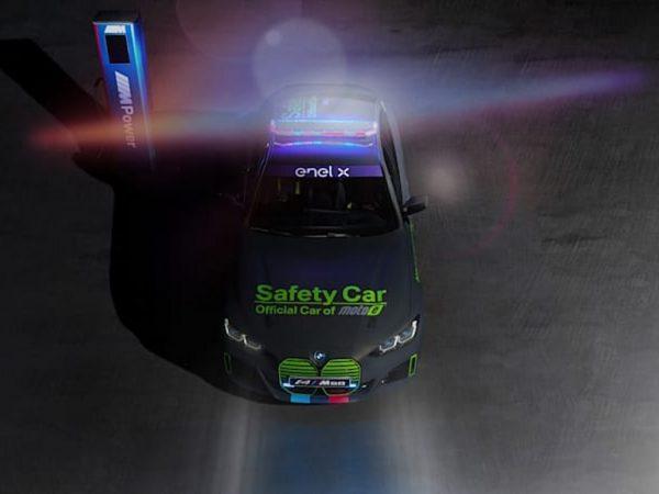 BMW เตรียม i4 EV ทำหน้าที่รถปลอดภัยที่ MotoE World Cup
